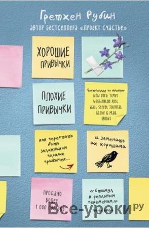 Психологический бестселлер (56 книг) (eBook)
