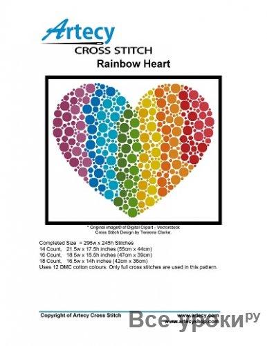 Artecy Cross Stitch - Rainbow Heart