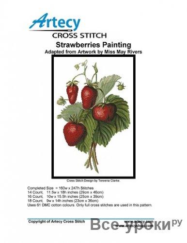 Artecy Cross Stitch - Strawberries Painting