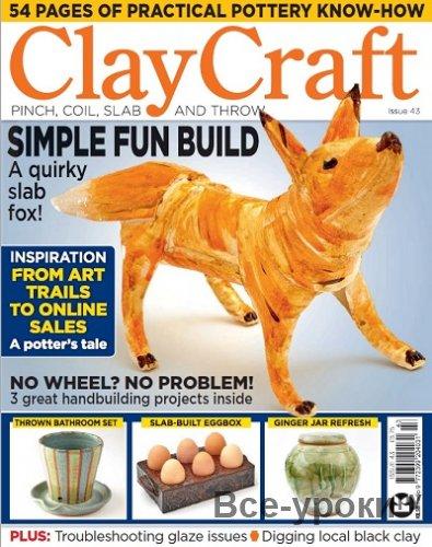 ClayCraft №43 2020