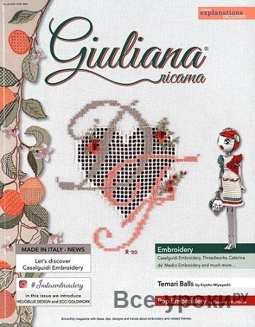 Giuliana Ricama №34 2020 May/June