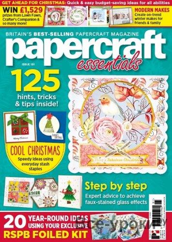 Papercraft Essentials №191 2020