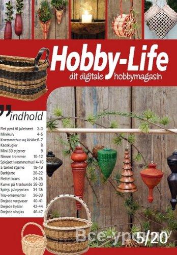 Hobby-Life №5 2020