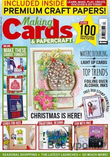 Making Cards & Papercraft - November/December 2020