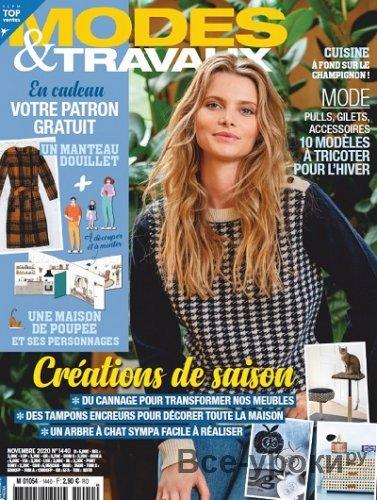 Modes & Travaux - Novembre 2020