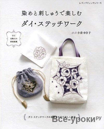 Lady Boutique Series №4961 2020