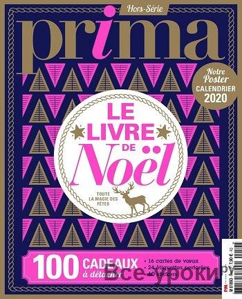 Prima Hors-Serie Creatif №55 2020