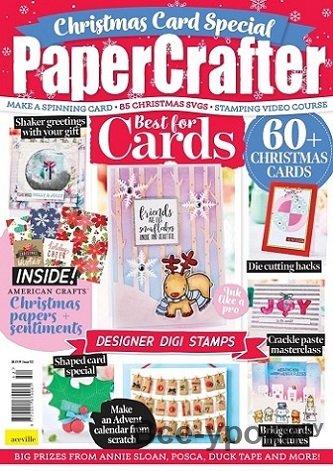 PaperCrafter №152 2020