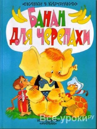Владимир Орлов - Собрание сочинений (63 книги) (1958-2019)